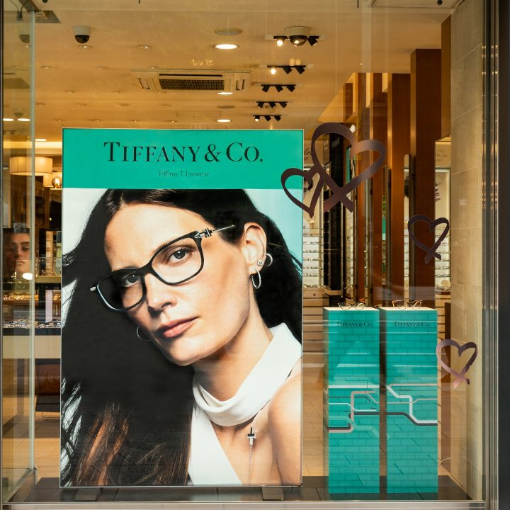Photo report Tiffany & Co in Tokyo