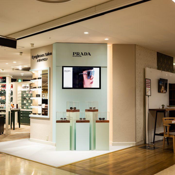Photo report Prada in Osaka